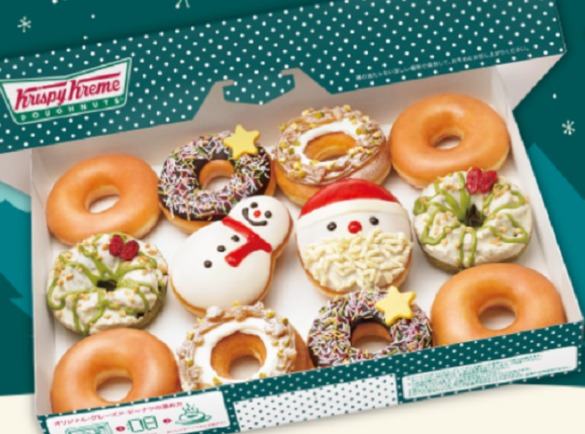 Krispy Kreme Marketing Estacional