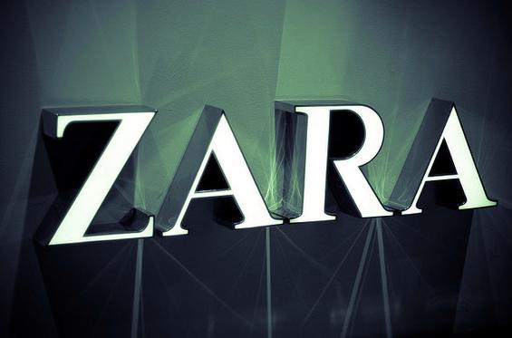 Zara-marketing-tradicional.png
