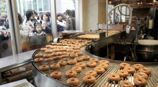 Krispy-Kreme.png