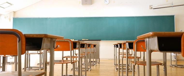 Inbound marketing para escuelas privadas