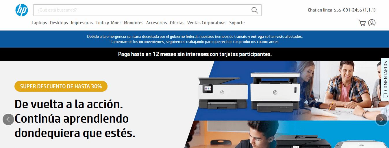 Página de inicio de la tienda en línea de HP, un ejemplo de empresa B2B