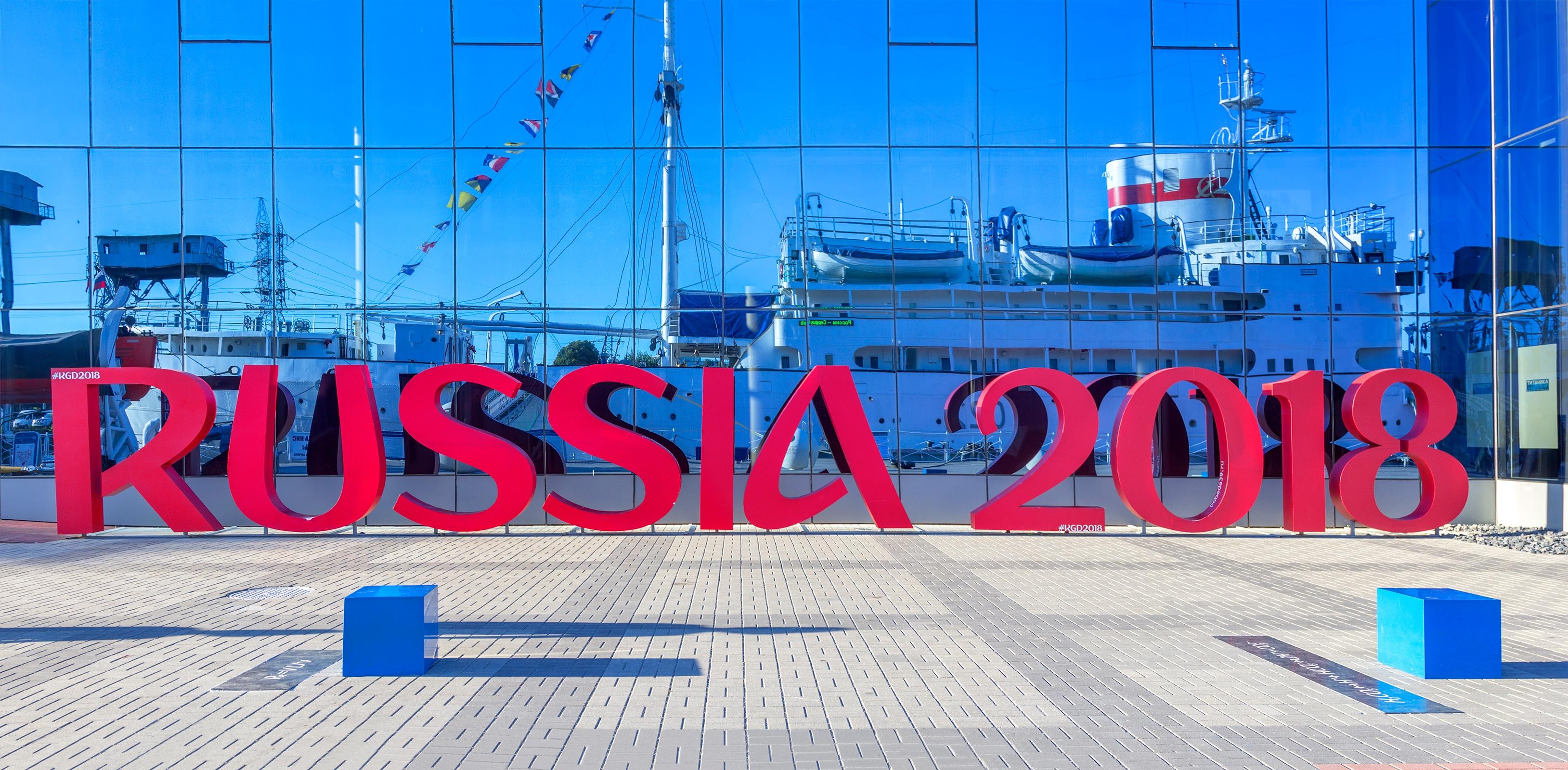 Rusia 2018: el mundial con más tecnología en la historia