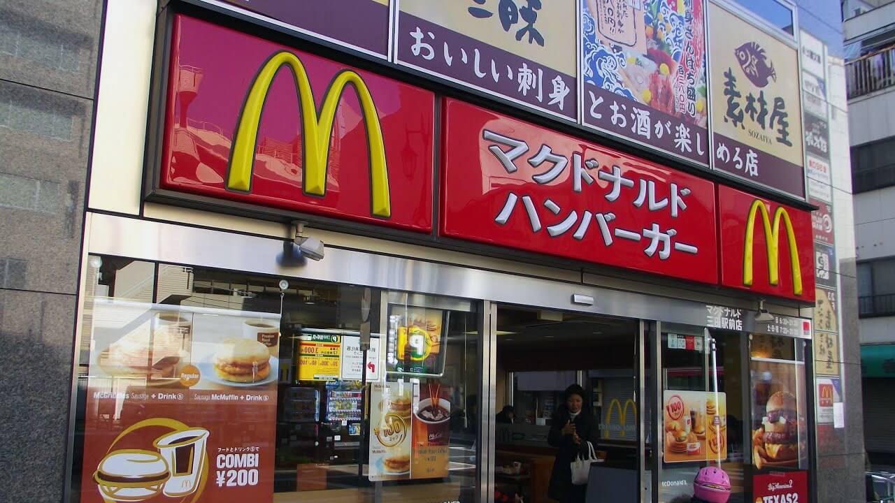 Estrategias de producto de McDonald's