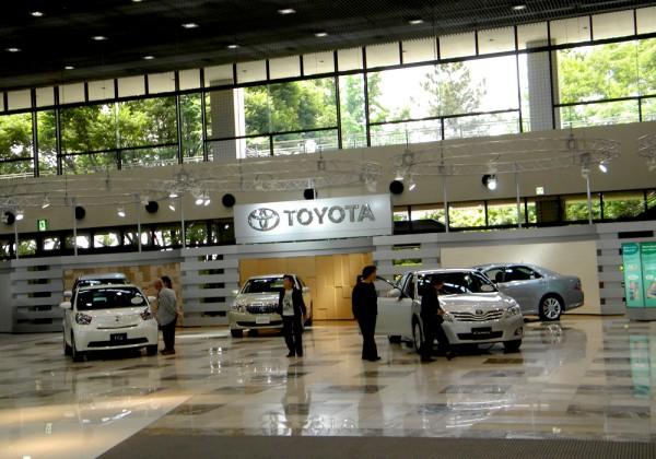 Imagen corporativa de Toyota
