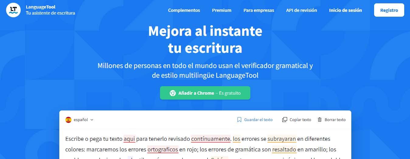 Herramientas para blog: LanguageTool