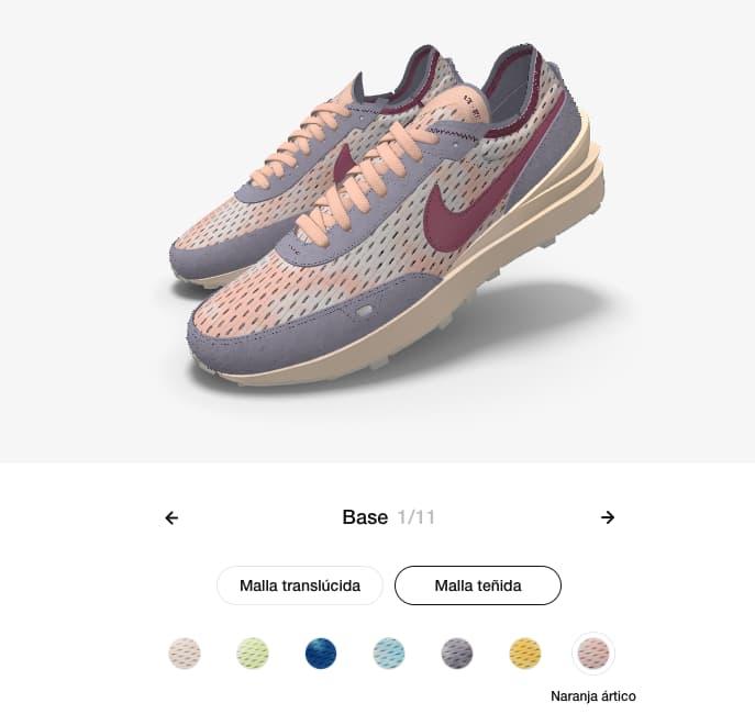 Ejemplo de personalización masiva: Nike